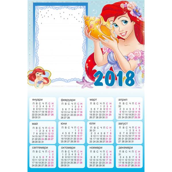"""Еднолистов Детски календар """"Ариел"""" КОД:24"""