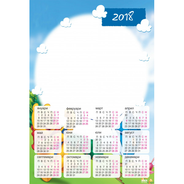 "Детски календар ""Мечо Пух"" КОД:26"