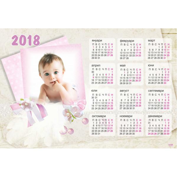 """Еднолистов календар """"Бебе момиче"""" КОД:28"""
