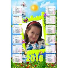 "Еднолистов календар ""Смърфове"" КОД:30"